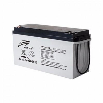 Batería Ritar RITAR HT12-70